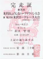 Ccf20081019_00000