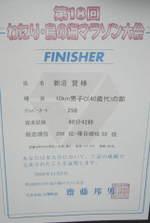 2008_1109250015